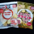 テイクアウトのお菓子セット販売中!!